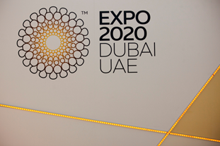EXPO 2020: 132/11kV Opportunity and Sustainability Substation : Supply of  11kV, 6MVAr capacitor banks