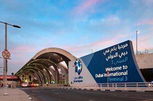 SP443 : Dubai International Airport Project – Supply of 132/12kV, 35/60MVA Power Transformers