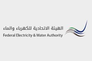 FEWA E18 & E19 Contract : – Supply of 11kV, 800 A Neutral Earthing Resistors
